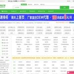 绿色网站目录